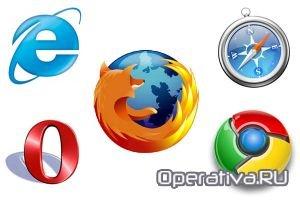 Какой браузер самый лучший?